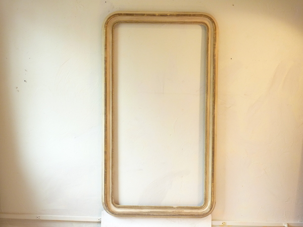 19th Century Curved Corner Elongated Mirror